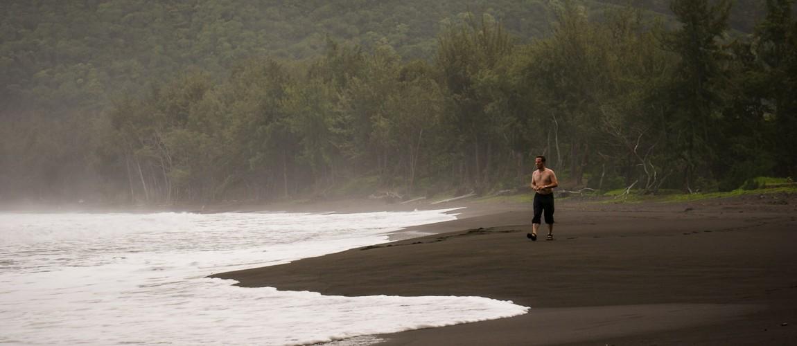 Wandern auf Big Island
